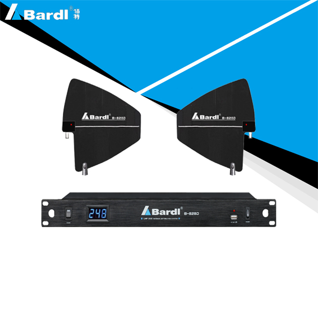 Bardl professional antenna system B-828D